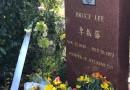 ¡Descansa en paz!, Bruce Lee.